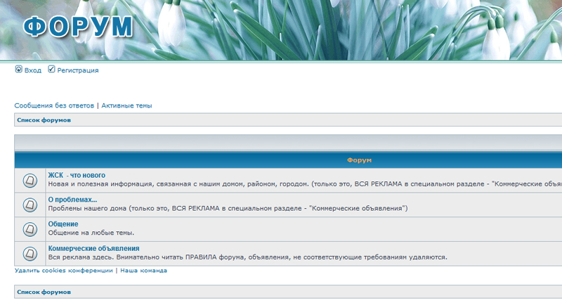 Форумы по создание сайтов сделать сайт динамический статический