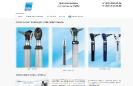 Разработка интернет-магазина по продаже медицинского оборудования