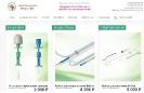 Разработка интернет-магазина по продаже медицинских расходных материалов