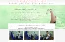 Разработка сайта  Остаповой И.В. - Врача-сурдолога, г. Ханты-Мансийск