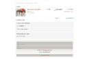 Установка и настройка компонента One page checkout (Одностраничная корзина)